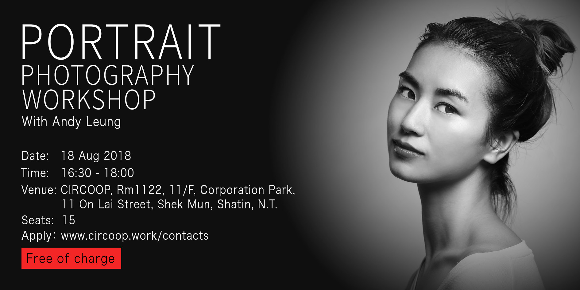 Portrait photography workshop
